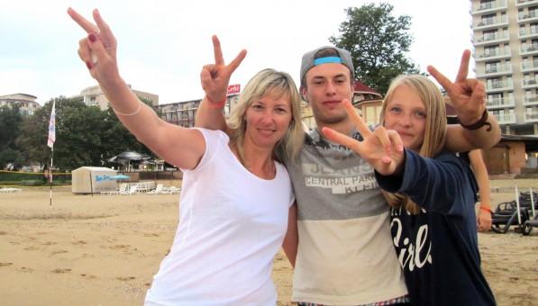 Немцы в болгарии